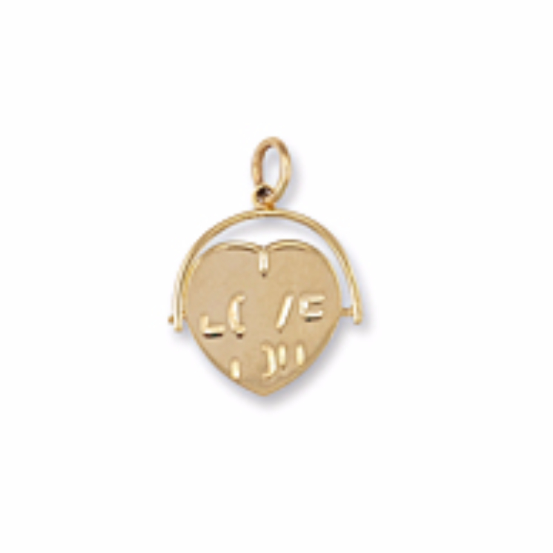 bf45a76488 9ct Gold I love you spinner heart pendant 1g. variant attributes variant  attributes variant attributes variant attributes. Brand: Unbranded